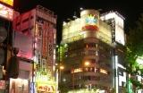 Tokio, mon amour